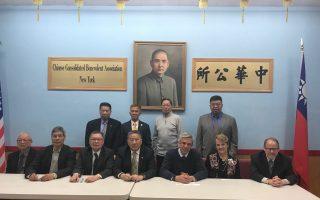 高雲尼醫院新任拜訪中華公所