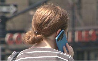周二(4月3日),美国媒体披露:国土安全部去年在华府发现可疑且未经授权的手机监控装置——魔鬼鱼。(视频截图)