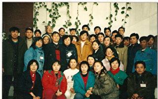 一九九六年一月二十一日,法轮功创始人李洪志先生莅临清华大学建筑馆,在《转法轮》精装本首发式上讲法,并与清华大学法轮功学员合影。