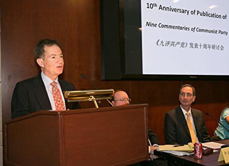 美國華府研討會 關注三億中國人退出中共