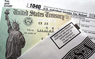 如果你有孩子和房子 在美怎样报税更划算