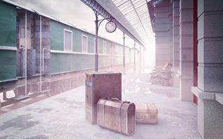 火車站驚魂