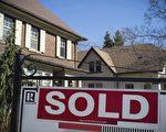 多伦多3月房屋销量大跌四成 价格较上月回稳