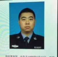 沈阳警察遇袭一死一伤 知情人披露内情