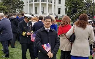 楼新跃赞川普看大纪元:总统是华人天然盟友