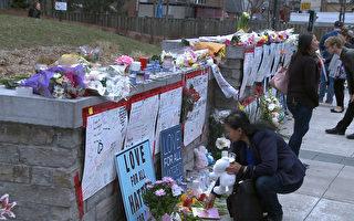 多伦多开车撞人案:央街设立悼念地 部分死者身份公开