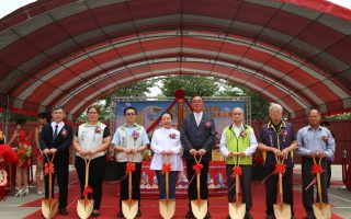 大埔美园区社区教育设施新建工程动工典礼
