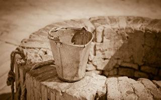 道士還債報恩 井水變酒泉