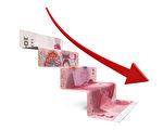 4月份,大陆居民存款下降创纪录。(fotolia)