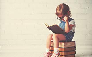 家有天才儿童 父母怎么办?(上)