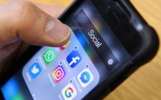 青少年流行使用伪装App 专家:家长当心!