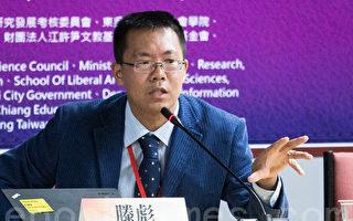 中共绑架中国 滕彪:要仔细辨析戳穿其谎言