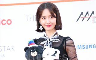 少女時代潤娥 5月起展開亞洲粉絲見面會