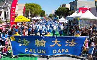 旧金山复活节游行 天国乐团再次受邀参加