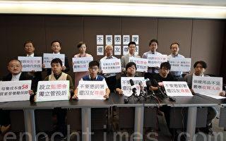 香港議員倡設監懲會處理在囚人士投訴