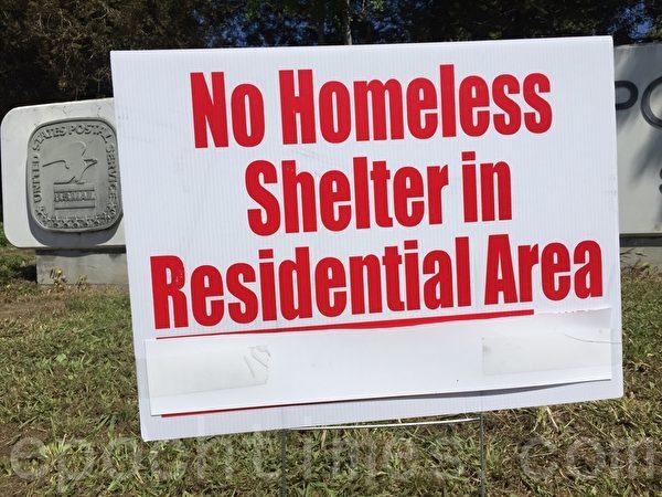 圣荷西游民小木屋月花5,800元 居民:比还房贷还要高