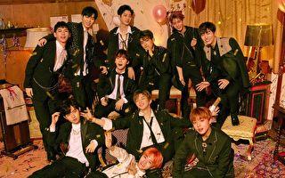 Wanna One新辑摘韩6大音源及11区iTunes冠军