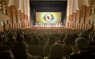神韻東京首場爆滿 觀眾驚歎:展現神的世界