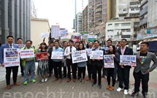香港團體抗議領展停車場瘋狂加租