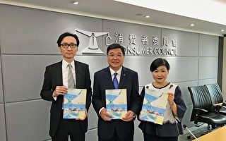 香港消委会倡设七日合约冷静期