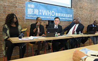挺台参与WHO 纽约台侨与国际医界发声