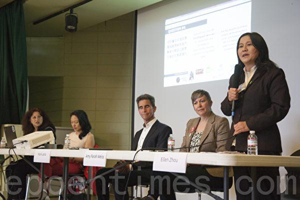 舊金山市長選舉  華人該投誰的票?  微信群熱議