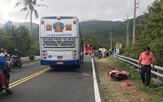 女陆客在台骑车游垦丁 疑被游览车撞倒不治