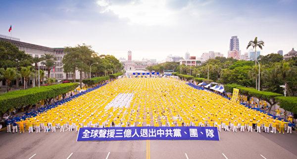 因4.25修炼法轮功 朱婉琪喜见3亿人退出中共