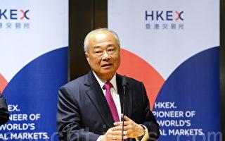 周松崗退任港交所主席 看好香港前景