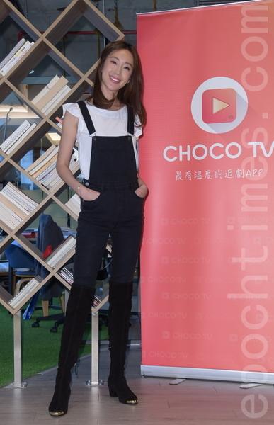 CHOCO TV「動物系戀人啊」媒體聯 訪