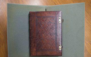 加拿大最古老英文书 多大图书馆收藏