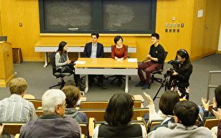 哈佛等高校放映《假孔子之名》 观众热议