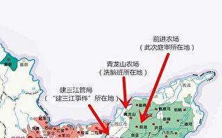 中共黑监狱泛滥 武汉十多访民被非法囚禁