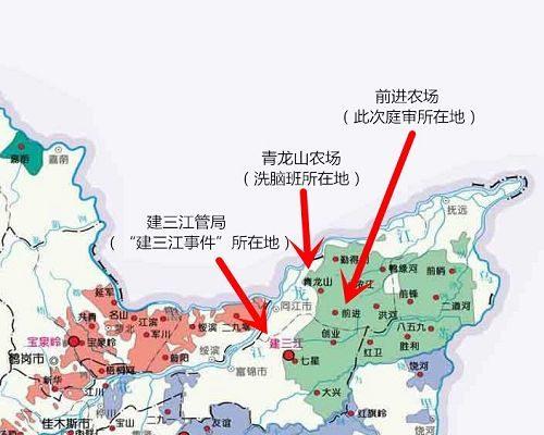 中共黑監獄泛濫 武漢十多訪民被非法囚禁