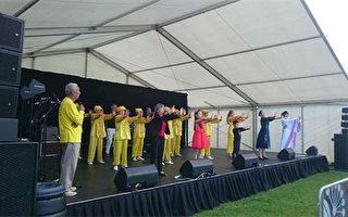 組圖:奧克蘭國際文化節 法輪功受歡迎