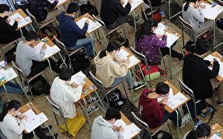 文憑試中文卷 文章原作者也嘆不懂答題