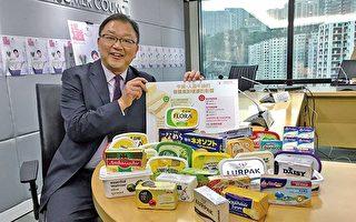 香港消委会:18款人造牛油含基因致癌物