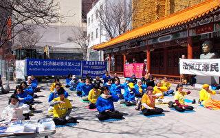 蒙城纪念4·25上访19周年 中国民众现场三退