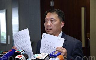 香港民主派午宴向王志民遞信