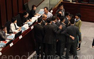 香港一地兩檢委員會兩度暫停會議