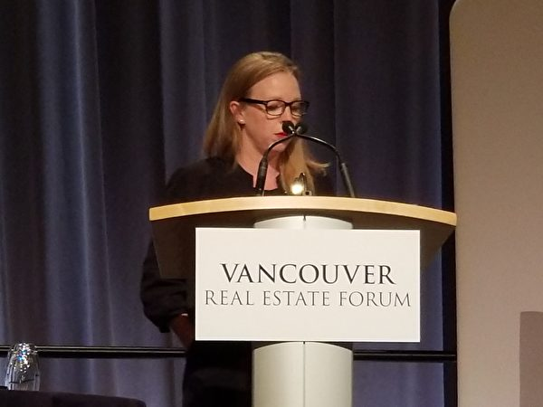 Rennie集團高級副總裁,也是本次房地產論壇主席Jennifer Podmore Russell。(陳新宇/大紀元)
