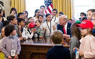 大纪元记者白宫椭圆办公室报导川普活动