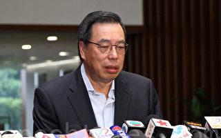 香港民主黨暫停許智峯會籍 行管會發譴責信