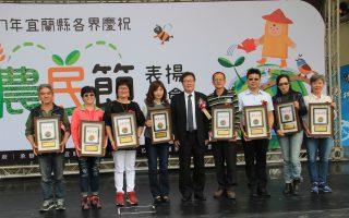 农民节大会 宜县模范农民游绿博园区
