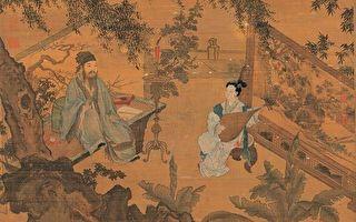 刘如:《三字经》读书笔谈(十一)