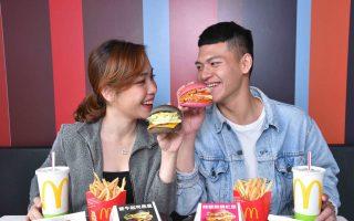 視覺系漢堡 麥當勞新上市