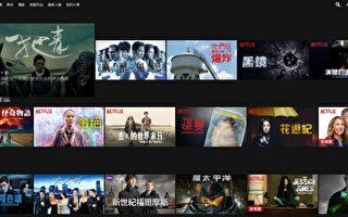 公視《一把青》5作品 登國際與Netflix合作