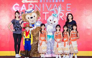 香港迪士尼夏日嘉年華 漫威園區擴增神盾局