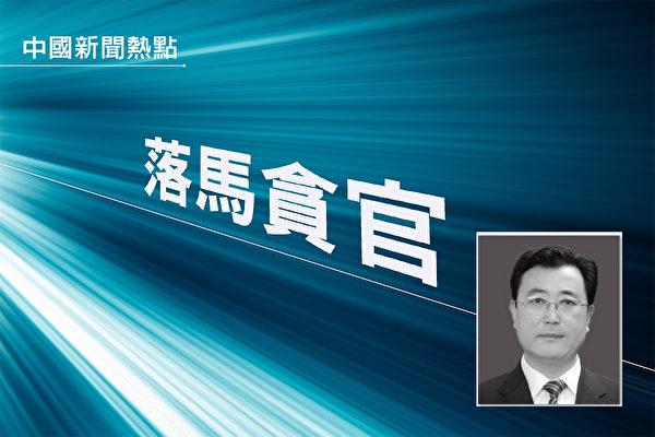 """兰州市长栾克军被起诉,前被指控贪腐""""数额特别巨大""""。(大纪元合成)"""