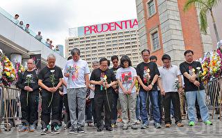 香港支联会按传统于清明节举行悼念六四死难者活动,主席何俊仁强调,继续结束一党专政,建设民主中国。(李逸/大纪元)